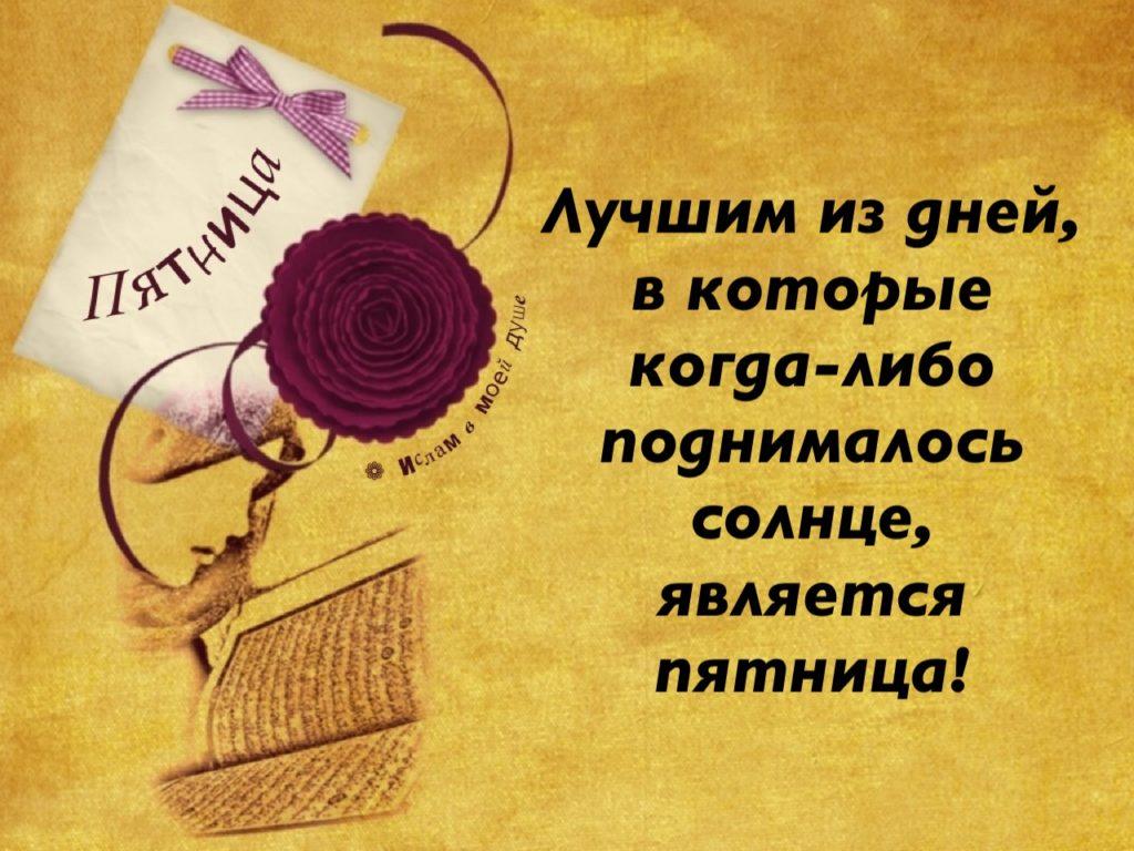 pyatnisa_2