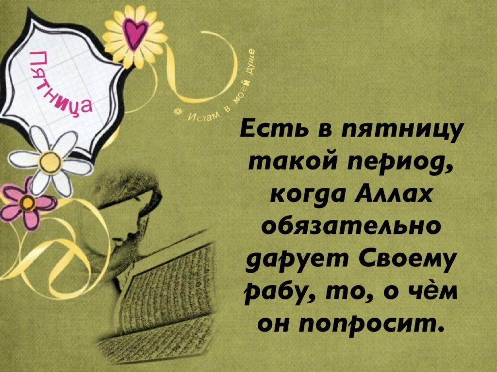 pyatnisa_4