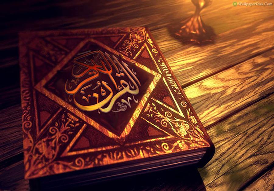 Пять причин начать читать Священный Коран
