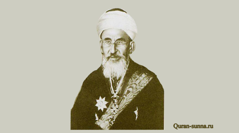 Первый российский муфтий, получивший в дар реликвию Пророка Мухаммада (ﷺ)