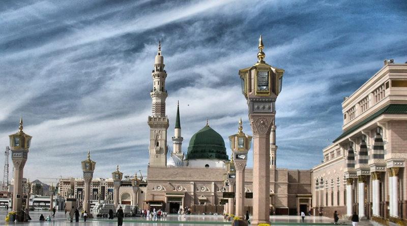 Медина – город Пророка ﷺ