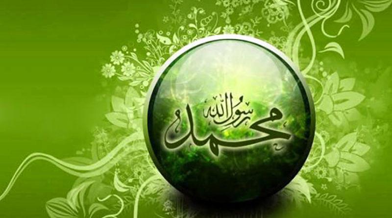 Хадисы Пророка Мухаммада (мир ему и благословение)