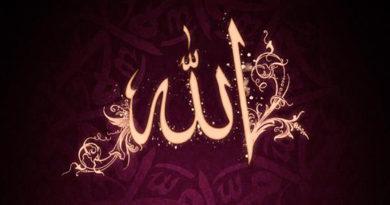 Поклонение - это подчинение Аллаху