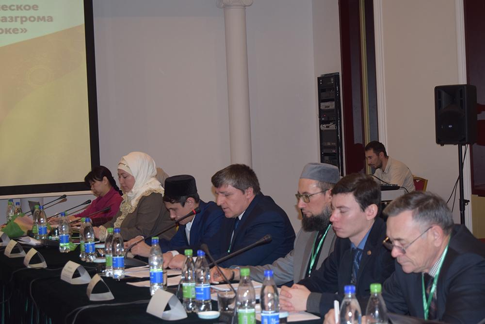 II Общероссийская конференция