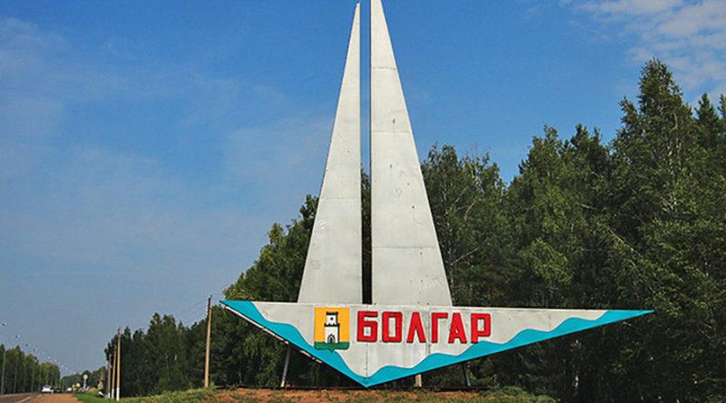 Территорию Болгара расширят