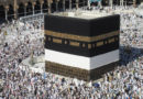 20,5 тысяч российских мусульман смогут совершить хадж в 2017 году