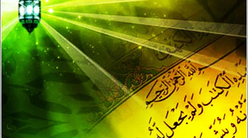 Самое первое откровение, ниспосланное Мухаммаду (ﷺ)
