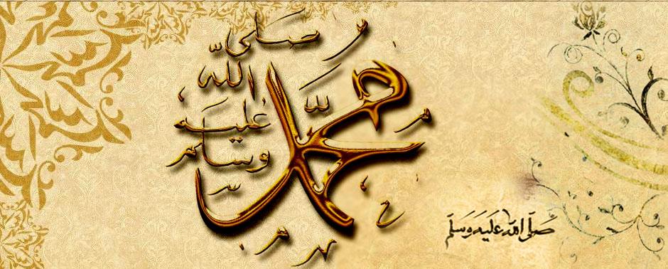 Смерть матери Посланника Аллаха ﷺ