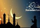5 вещей, которые необходимо сделать до начала Рамадана