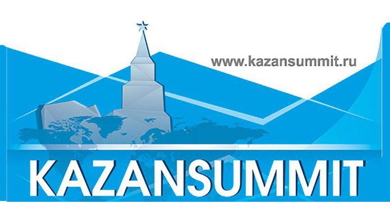 Международный экономический форум KazanSummit 2017 начал работу в Казани