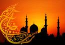 Основное о посте и других аспектах месяца Рамазан