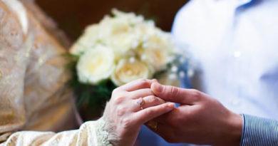 Никах - обряд бракосочетания