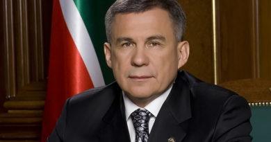 Р.Н. Минниханов