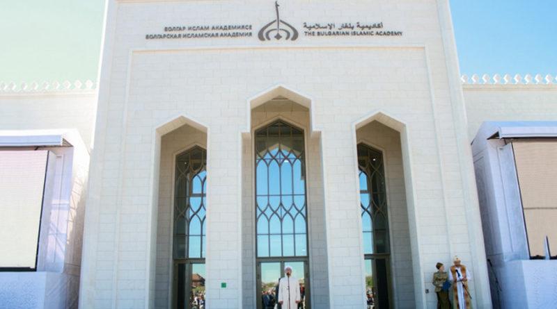 Болгарская исламская академия встретила абитуриентов второй летней смены