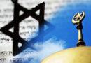 Аль-Хусейн ибн Салам – первый раввин, принявший Ислам