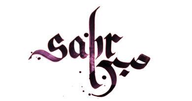 3 вида терпения, которыми должен обладать мусульманин