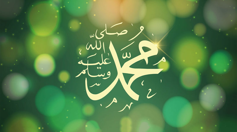 Щедрость Пророка Мухаммада (ﷺ)