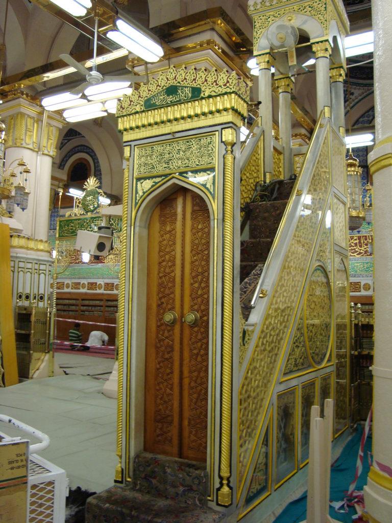 Минбар Пророка Мухаммада ﷺ