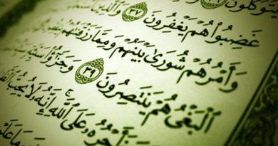 10 аятов Корана, чтобы преодолеть трудности и пережить несчастья