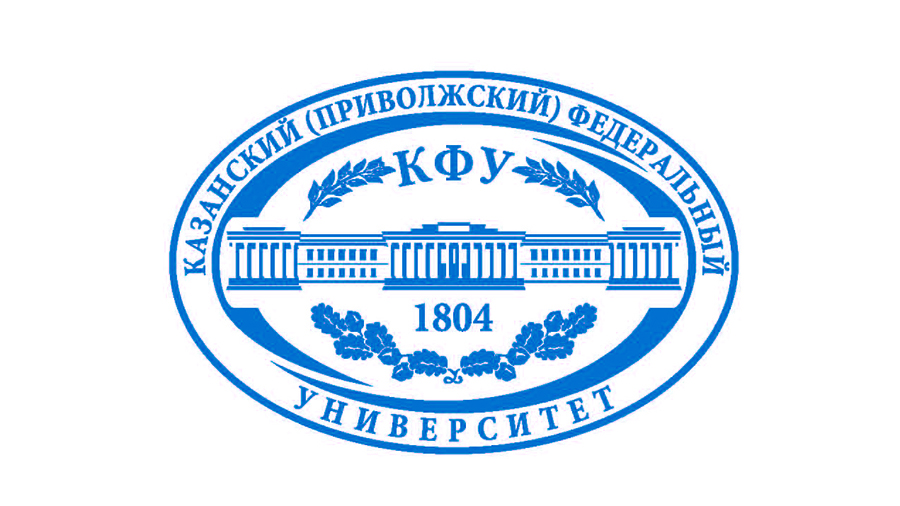 В КФУ откроют кафедру восточных рукописей