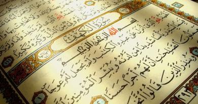 6 цитат Корана, которые облегчат депрессию