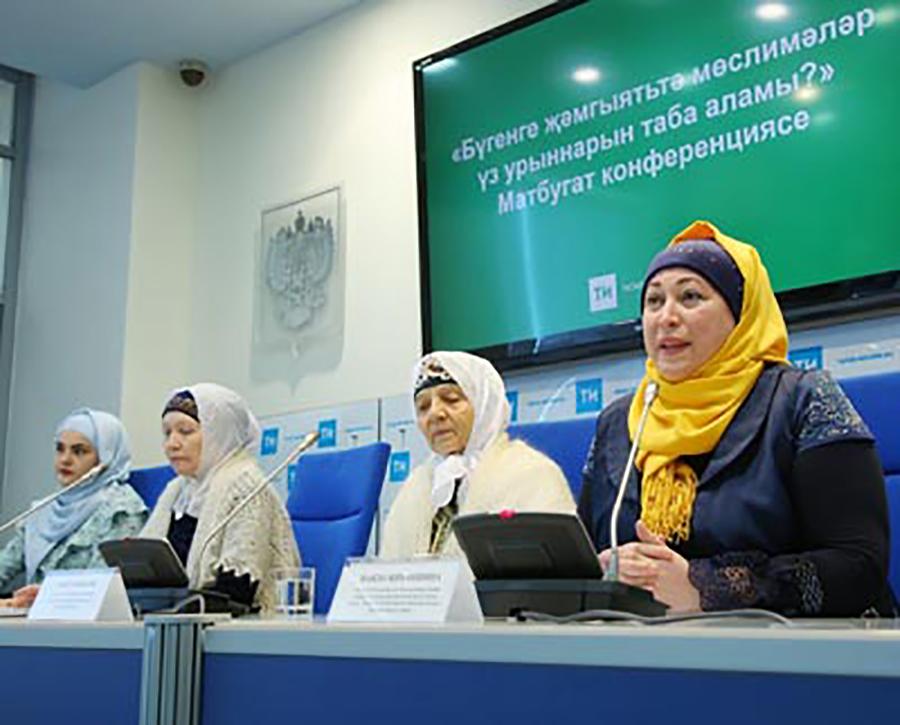 В Казани обсудили роль мусульманок в обществе