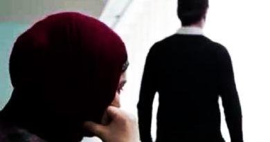 Гнев и ревность в Исламе