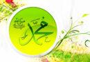 18 сокровенных вопросов к Пророку (ﷺ)