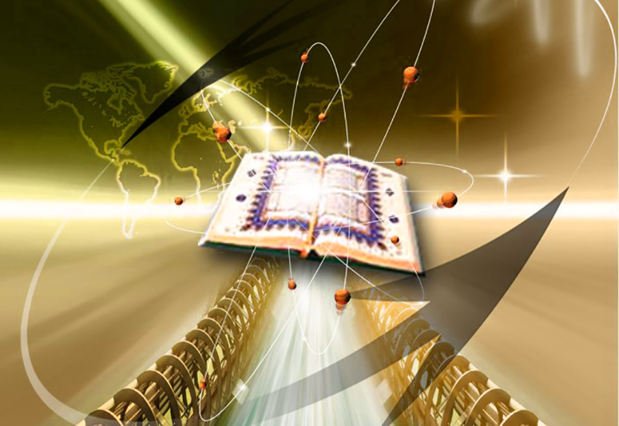 Наука и Коран о боли