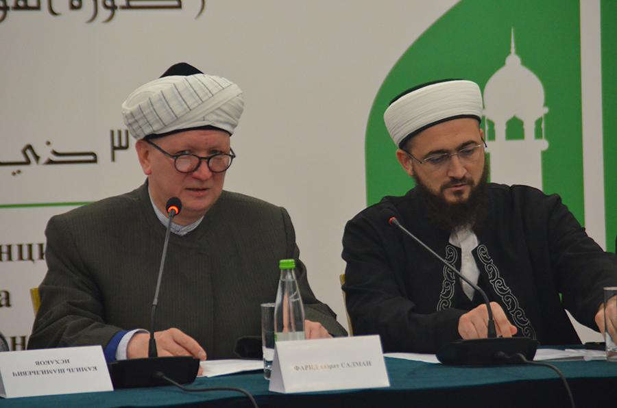 Выступление Фарида хазрата Салмана на IV Международной исламской богословской конференции