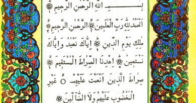 5 способов приблизить свое сердце к Корану