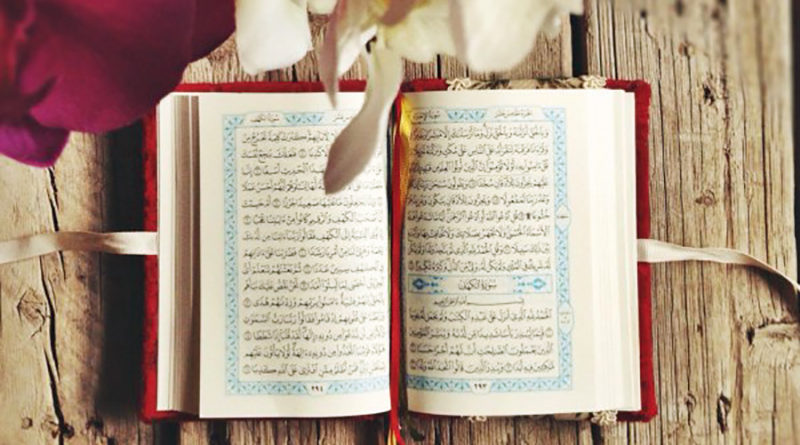 Заучиваем Коран — улучшаем концентрацию внимания
