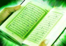 7 дуа об учебе из Корана и сунны