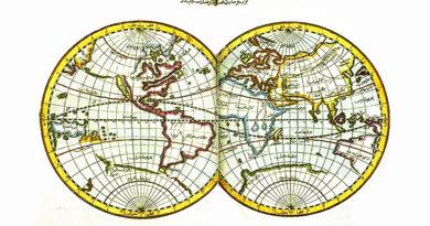 10 самых известных карт мусульманской цивилизации, «перевернувшей» мир