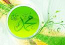 20 хадисов с безграничной жизненной мудростью
