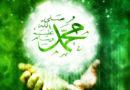 30 бед, от которых Пророк ﷺ просил защиты
