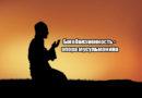 Богобоязненность — опора мусульманина