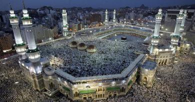 Три самые почётные мечети