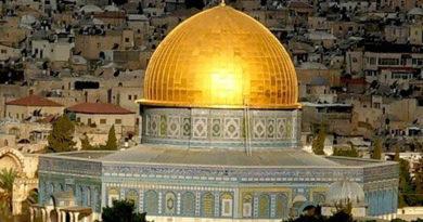 Иерусалим объявлен столицей исламской культуры-2019