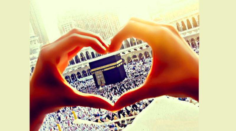 Ислам и реальность