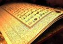 Коран — книга практической мудрости
