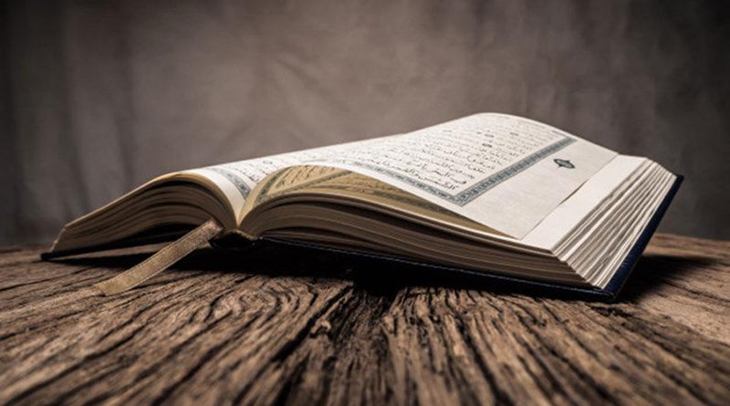 8 мудростей Лукмана, упомянутых в Коране