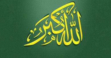 8 важных фраз для мусульманина