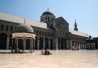Международный научный центр в Сирии будет учить «истинному исламу»