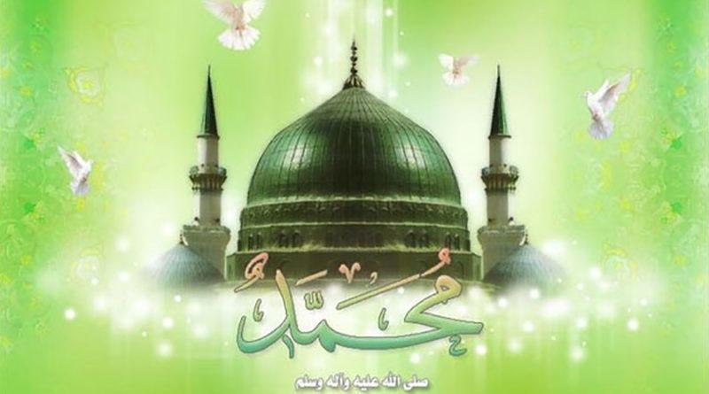 Прощение и миролюбие – черты характера Пророка ﷺ