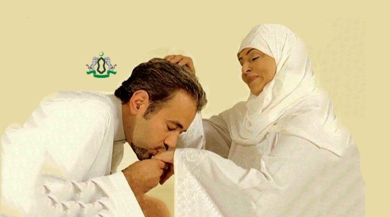 9 аятов и хадисов, которые улучшат ваши отношения с родителями