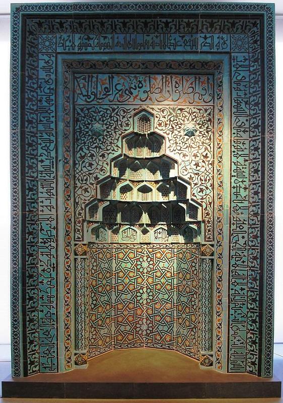 Исламское искусство в музеях мира