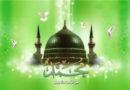 Как давать милостыню: уроки Пророка (ﷺ)