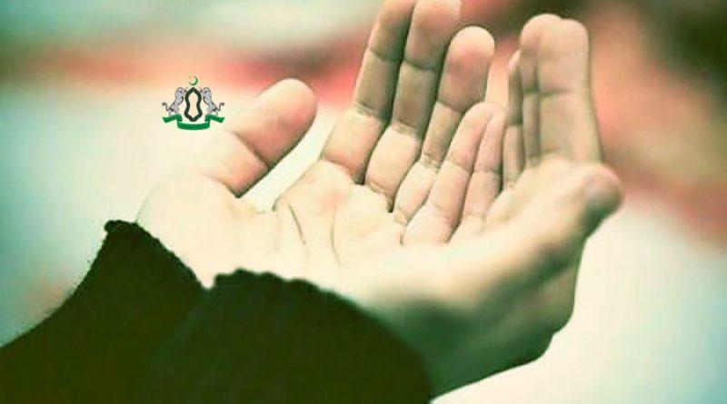 Короткая дуа для непременного прощения грехов