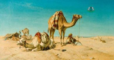 Кто он, пятый праведный халиф?